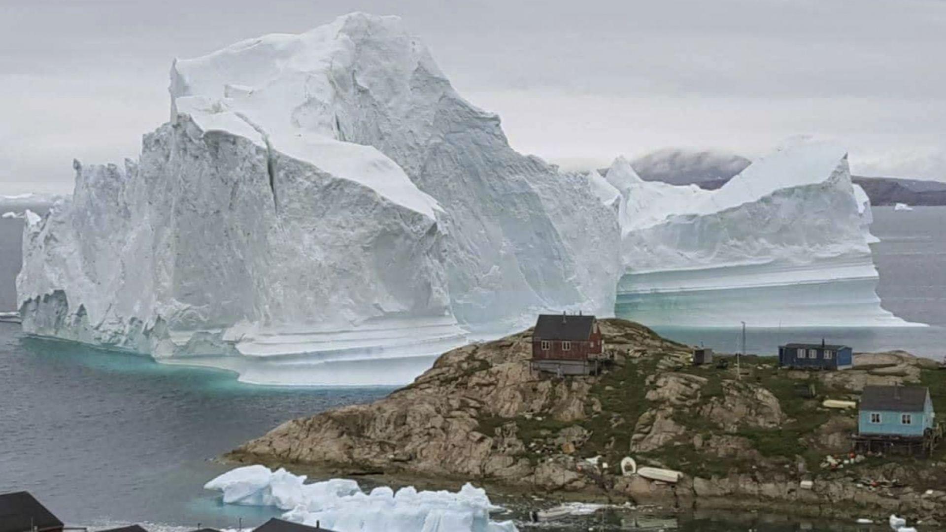 Огромен айсберг се откъсна от Антарктика