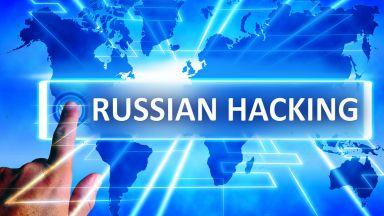 Франс прес: Как Русия е шпионирала Хилари Клинтън и се е намесвала при вота в САЩ