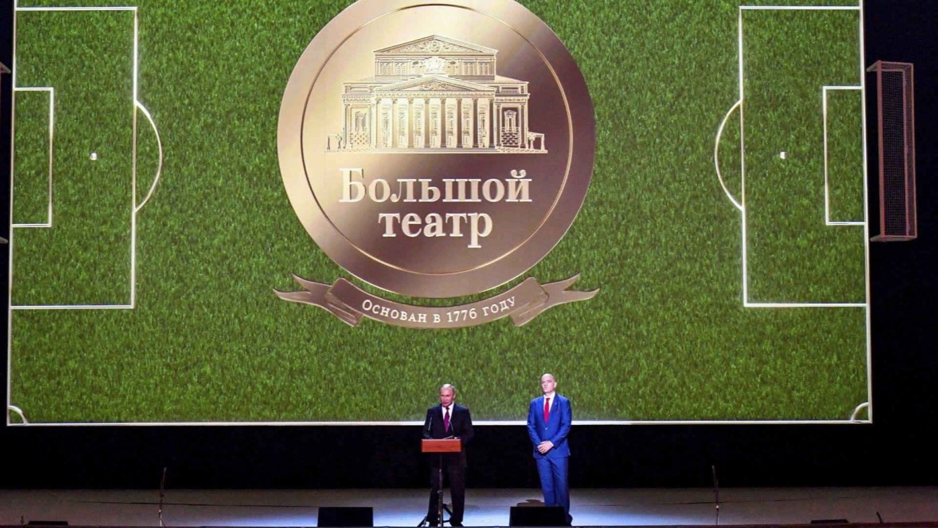 Световното разруши антируските митове, заяви Путин