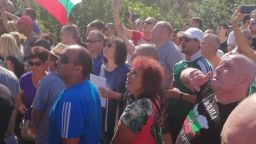 Левицата поиска прокуратурата да спре избиването на животни в Странджа