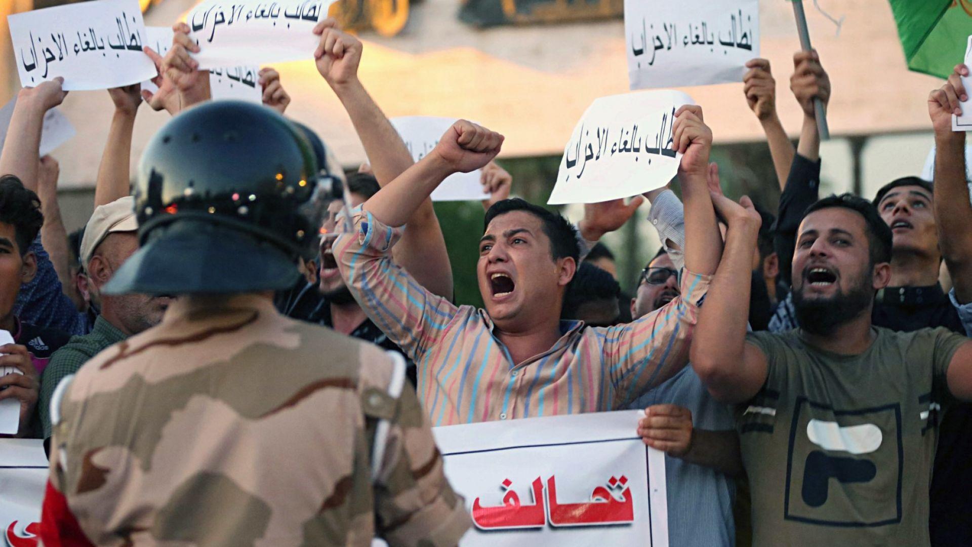 Антиправителствените протести в Южен Ирак продължават вече цяла седмица