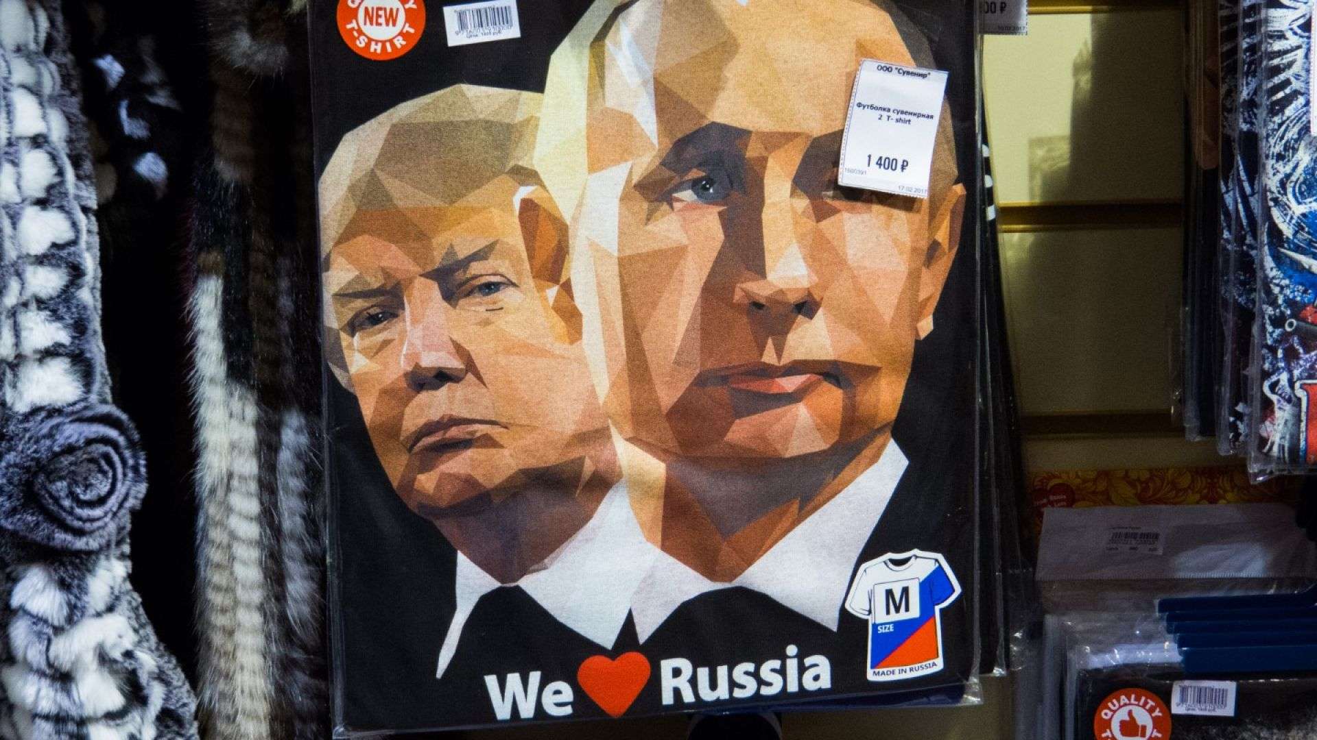 Какво Путин ще предложи на Тръмп?