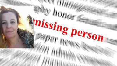 Още една българка изчезна безследно в Гърция