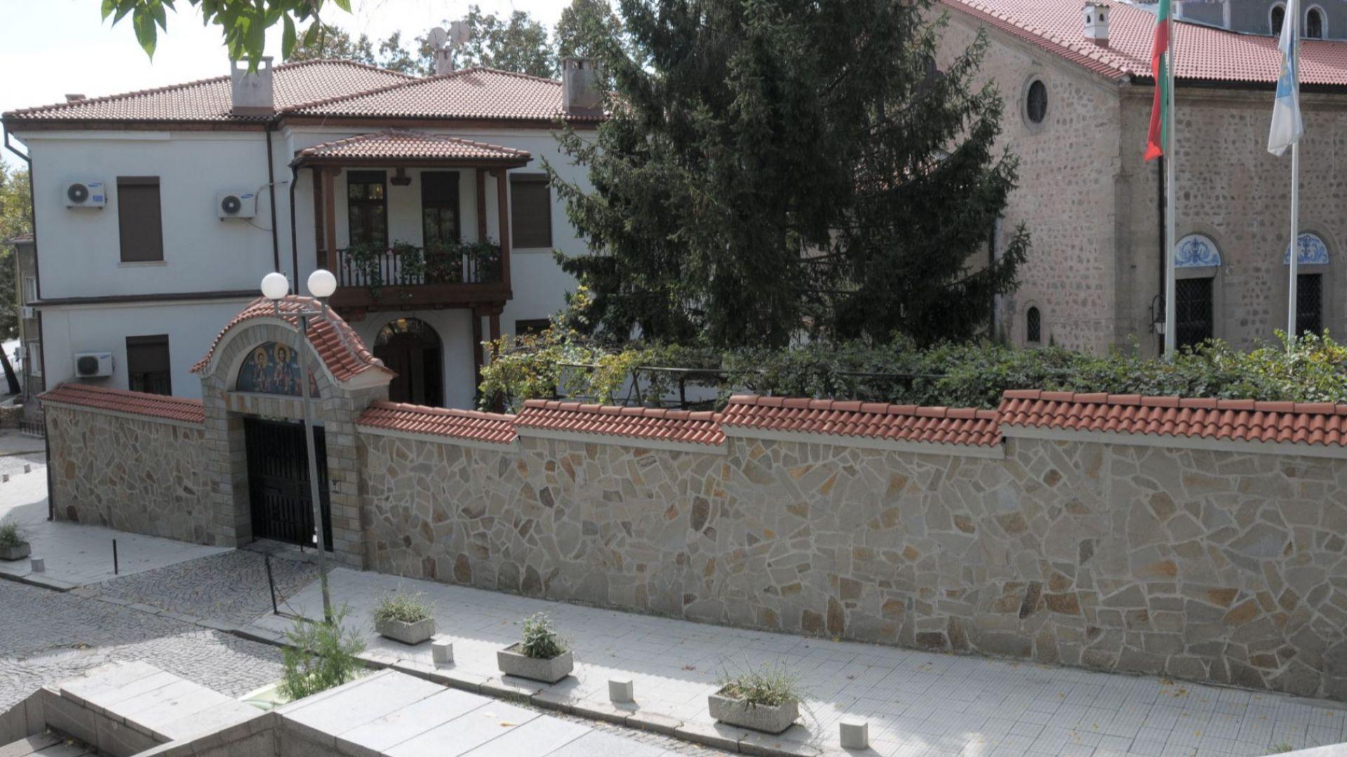 В Пловдив пристигат мощите на Св. апостол Андрей Първозвани