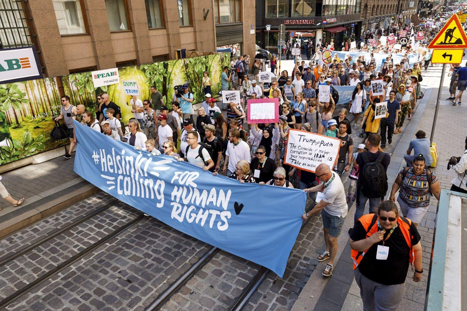 Няколко протестни акции се провеждат в Хелзинки