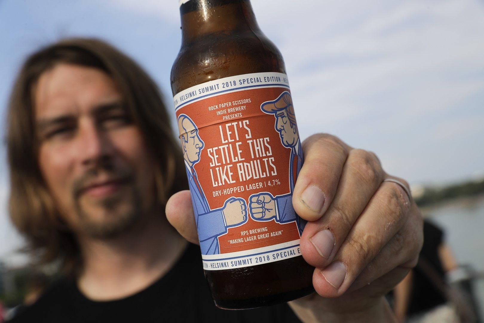 Във Финландия пуснаха в продажба специална бира за срещата