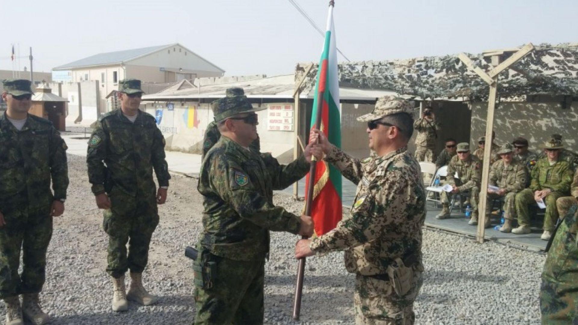 Започна мисията на 36-ия български военен контингент в Афганистан