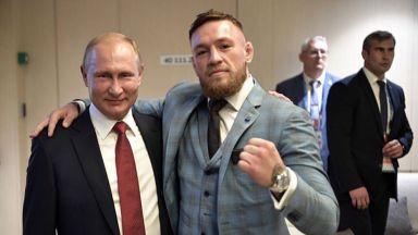 Конър Макгрегър: Подарих на Путин уиски, тестваха го за отрова...