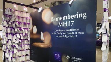 Холандия отбеляза четвъртата годишнина от свалянето на малайзийския самолет над Източна Украйна