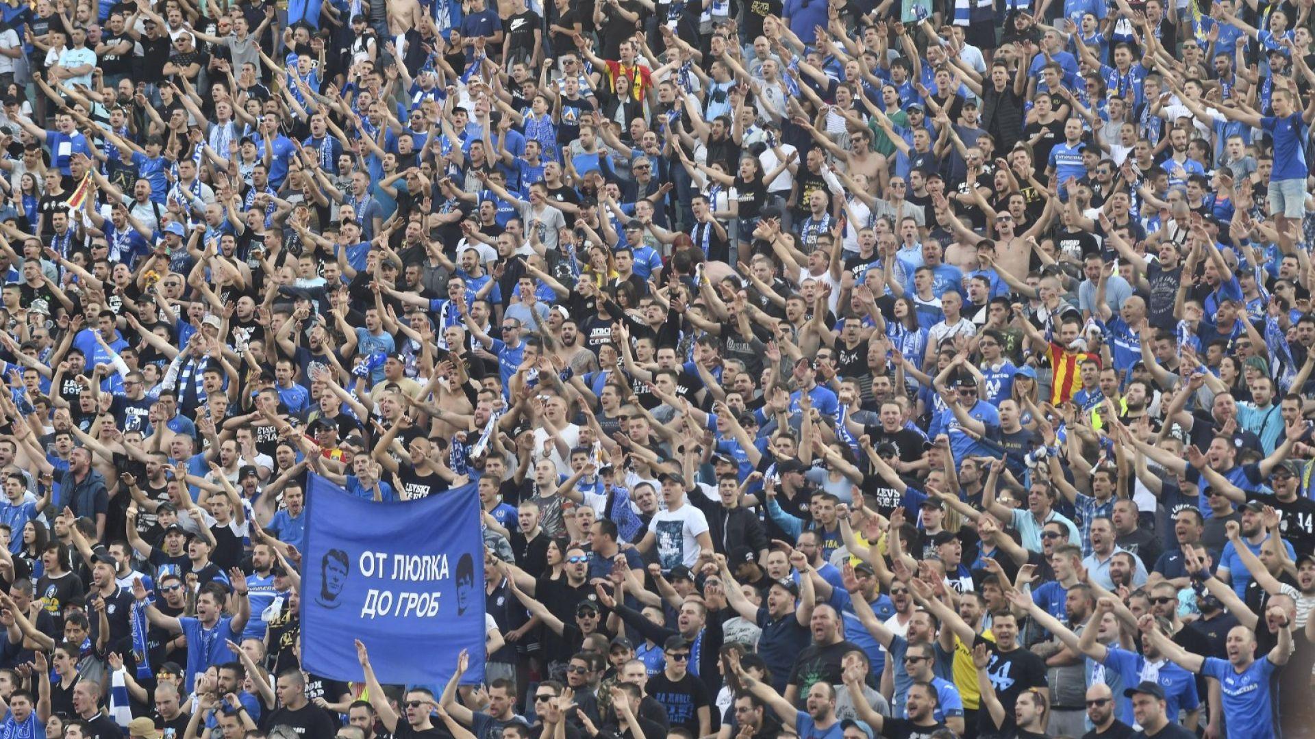 """И """"Милан"""" се отказа от мача в чест на Гунди"""