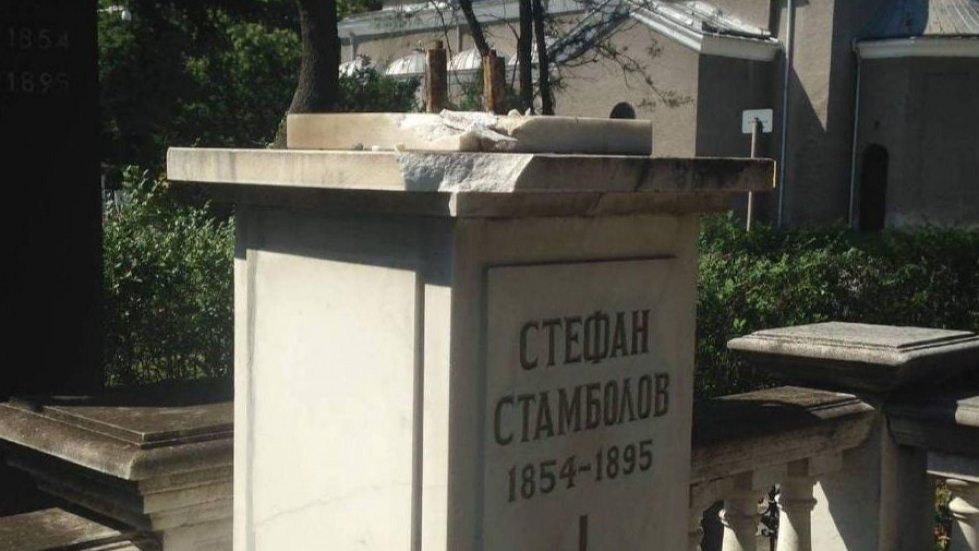 ВМРО сигнализира: Брутален вандализъм на Централни гробища под носа на полицията