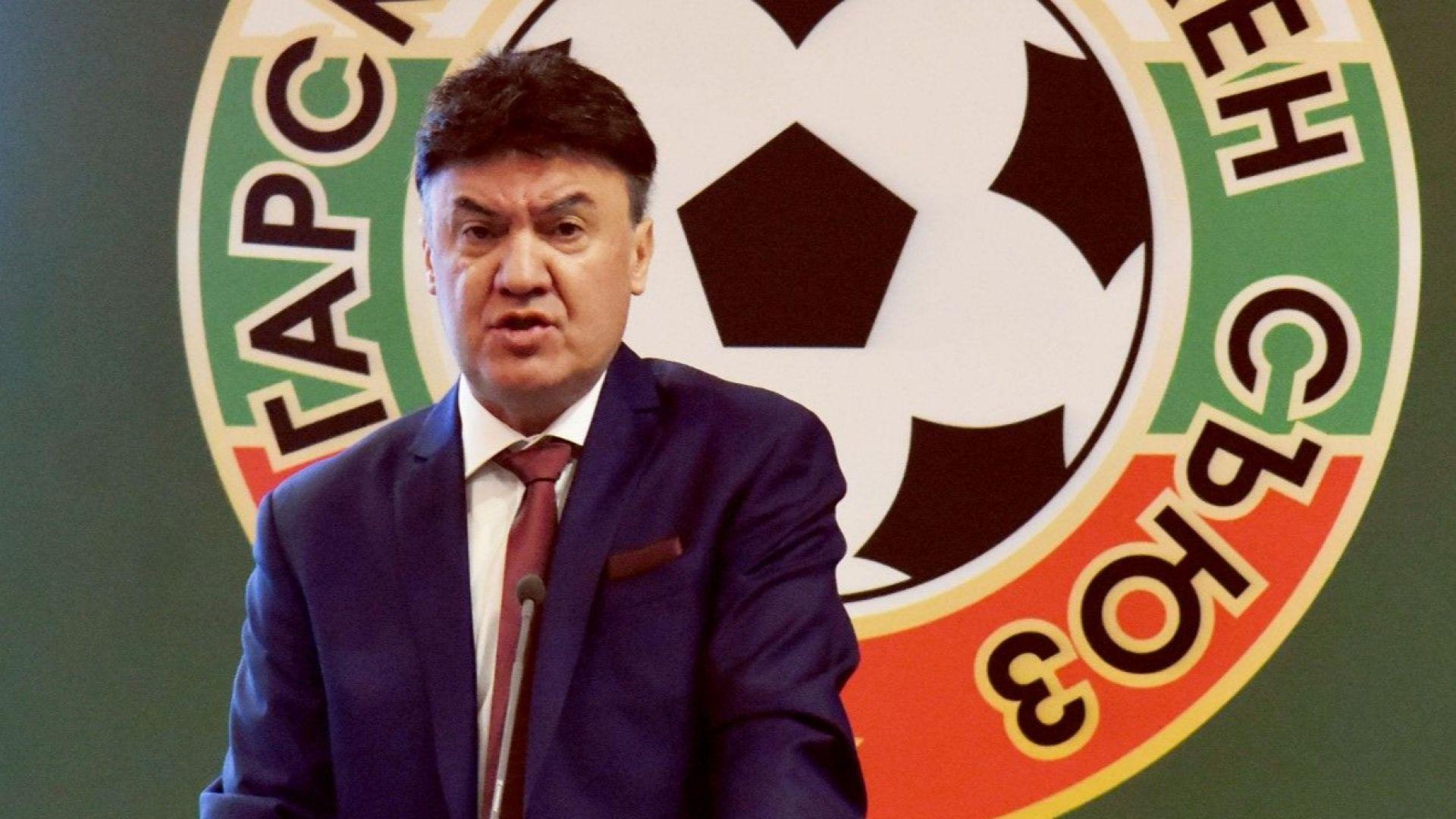 Изведоха Борислав Михайлов от пресконференция заради здравословен проблем