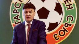 ФИФА и УЕФА искат обяснение от БФС за оставката на Михайлов