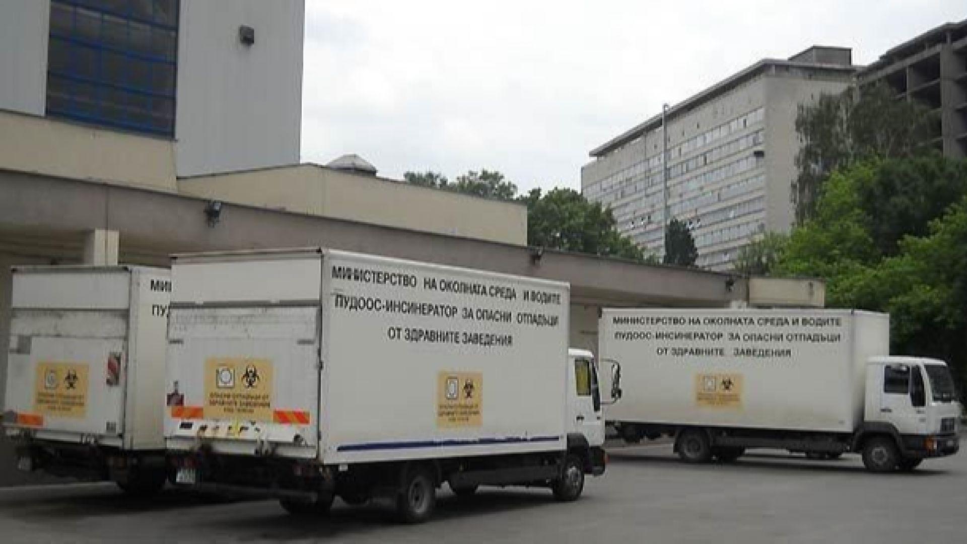 Къде и кога можем да предаваме опасни отпадъци във Варна