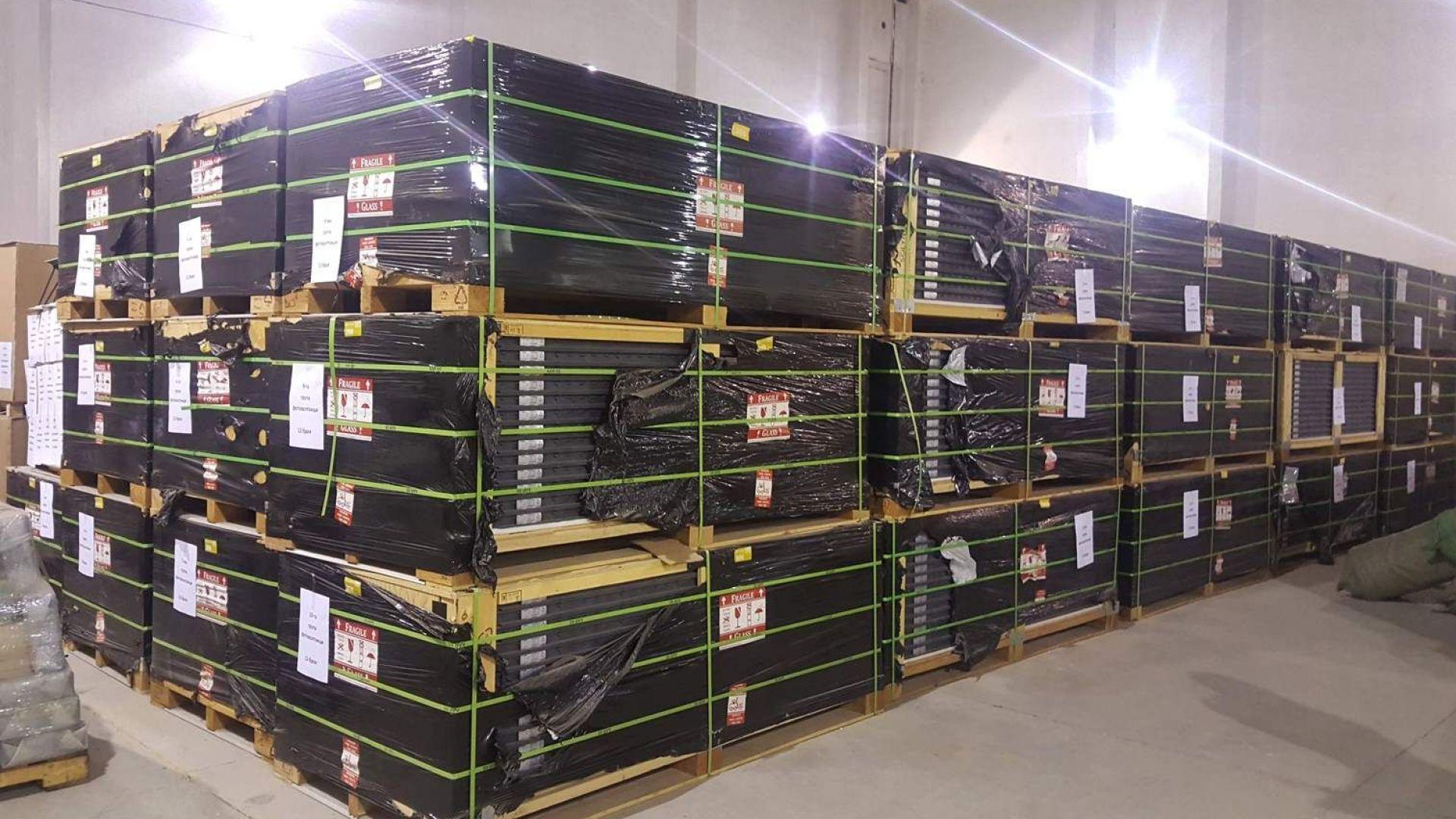 Столичната митница продава на търг конфискувани фотоволтаици