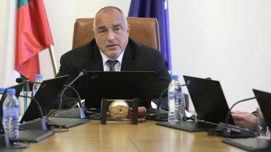 Българи в чужбина призоваха Борисов да закрие ДАБЧ