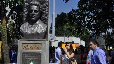 Президентът Румен Радев откри паметник на Васил Левски в Руен