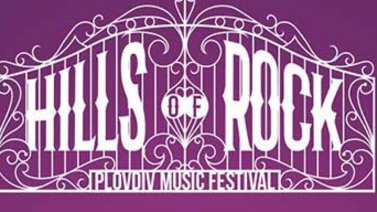 """Иван Тотев: Интересът към тридневния фестивал """"Hills of Rock"""" е огромен"""
