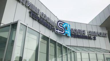 Операторът на летището в Мюнхен е новият концесионер на летище София