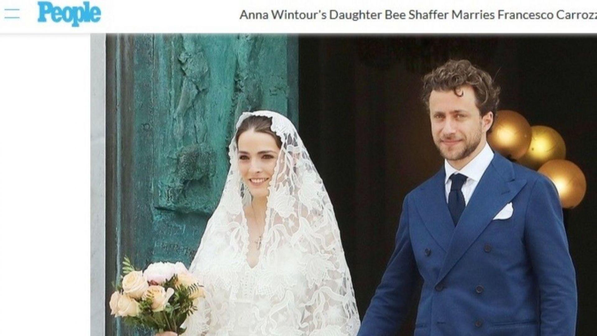 Дъщерята на Ана Уинтур с втора сватба в Портофино