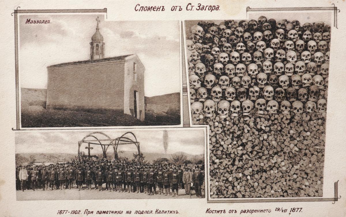Старозагорското клане е историческо събитие от 19 до 21 юли 1877 г., включващо избиване на българското население и опожаряването на град Стара Загора от османската редовна армия