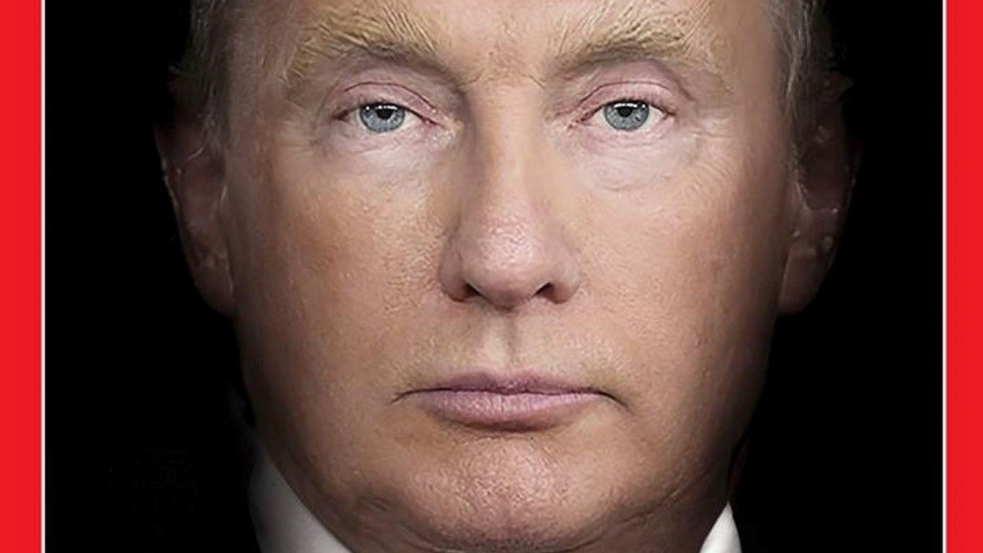 """Тръмп  и Путин като един на корицата на """"Тайм"""""""