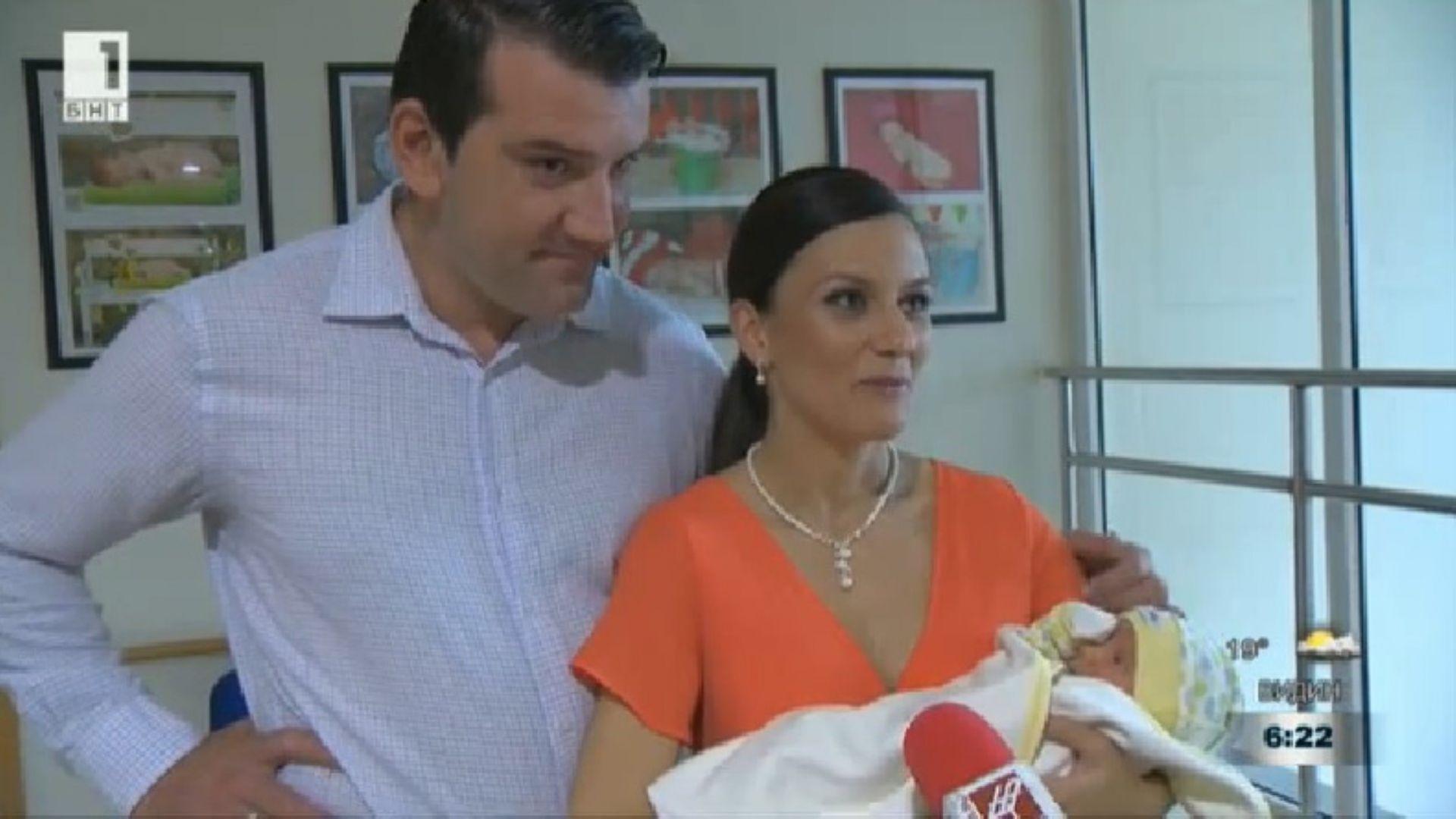 Красива водеща от сутрешния блок на БНТ стана майка за първи път