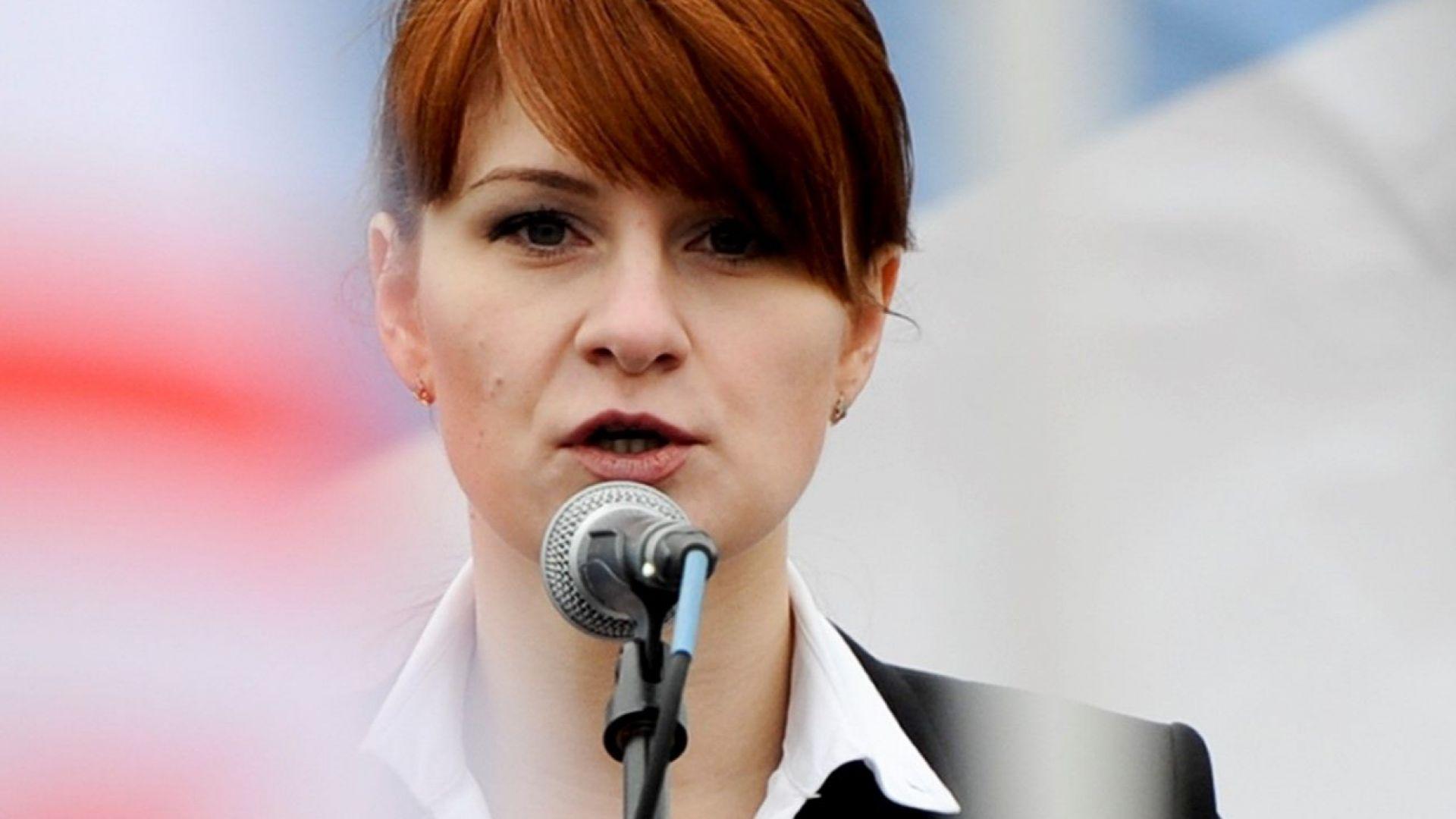 Москва: Обвинената в шпионаж рускиня е политическа затворничка