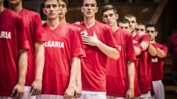България отпадна на четвъртфинал