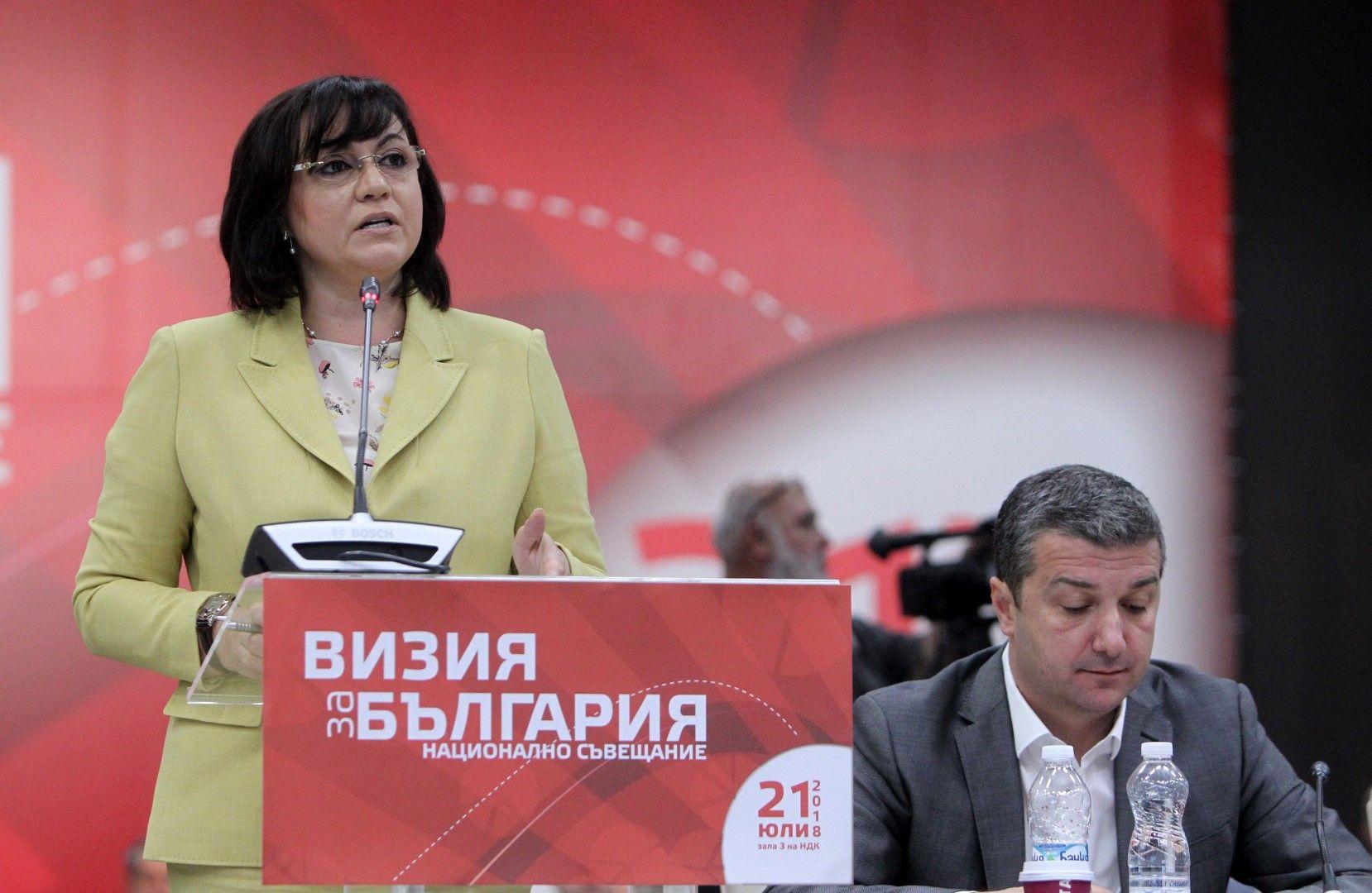 """Напред или назад ни тика """"Визия за България"""" на БСП?"""