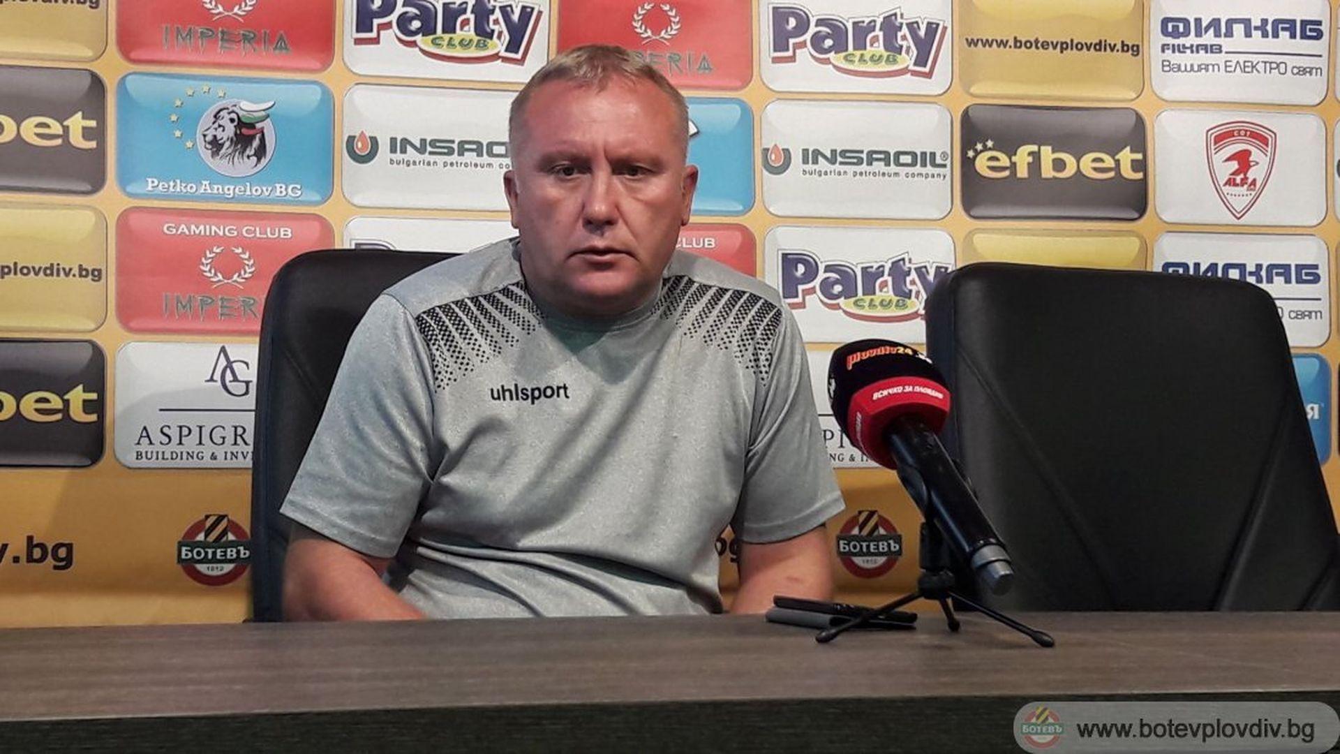 """""""Ботев"""" има нов шеф, треньорът получи мъмрене"""