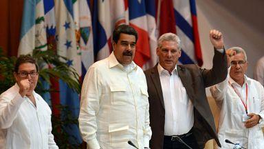 Куба се отказва от комунизма, ще строи социализъм
