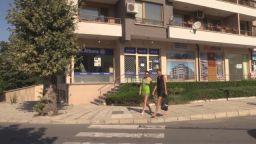 Обраният банков клон в Несебър не му е за сефте