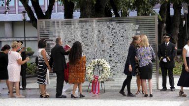 7 години, след като Брайвик уби 77 души, откриха паметник с имената им