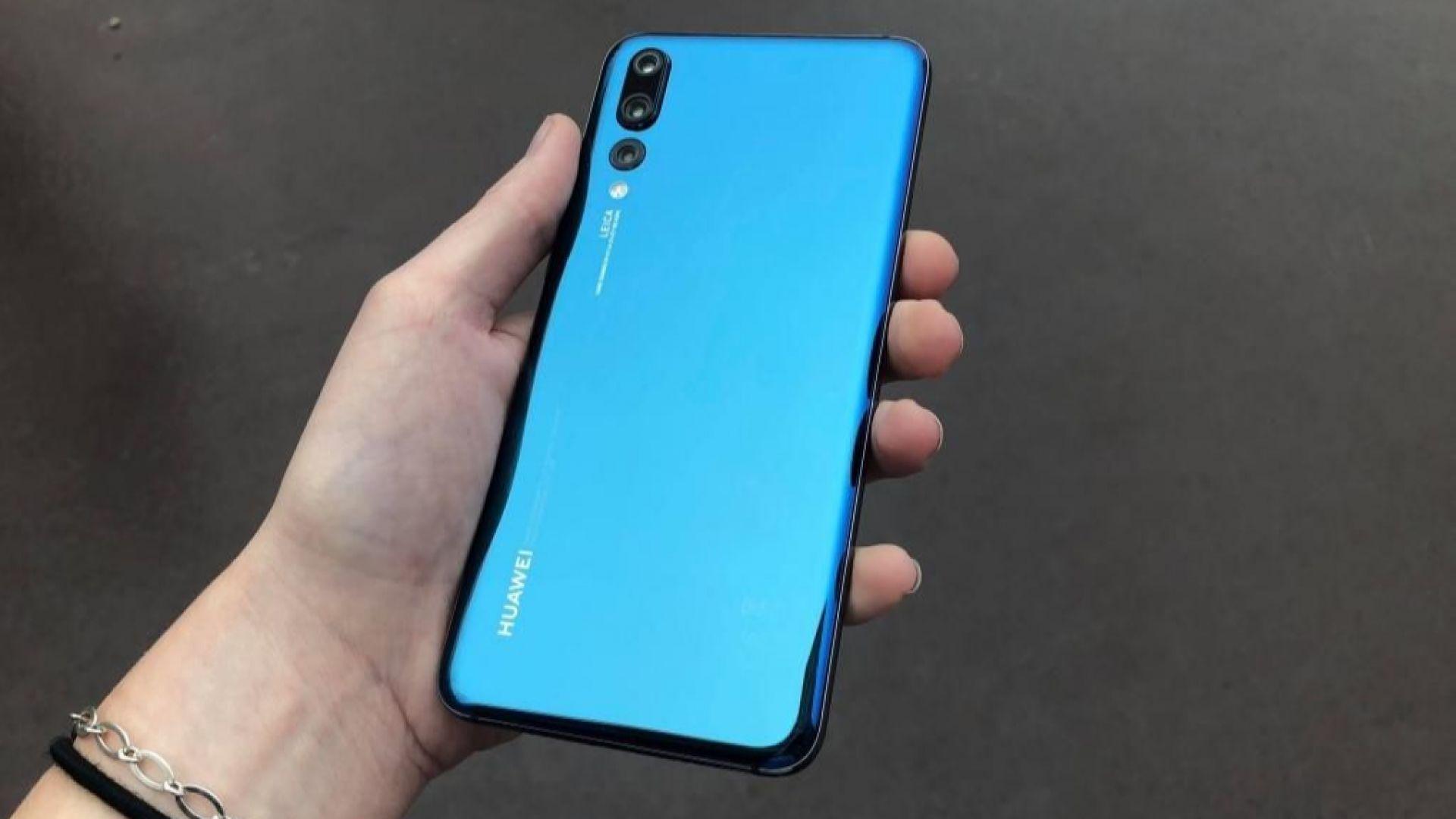 Huawei иска първи да пусне смартфон със сгъваем дисплей