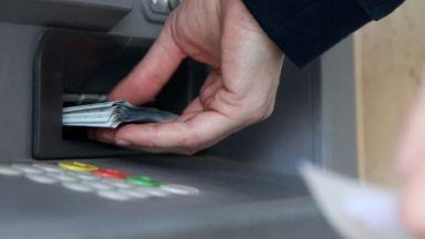 Технически проблем в британската банка Ти Ес Би остави клиентите й без заплати