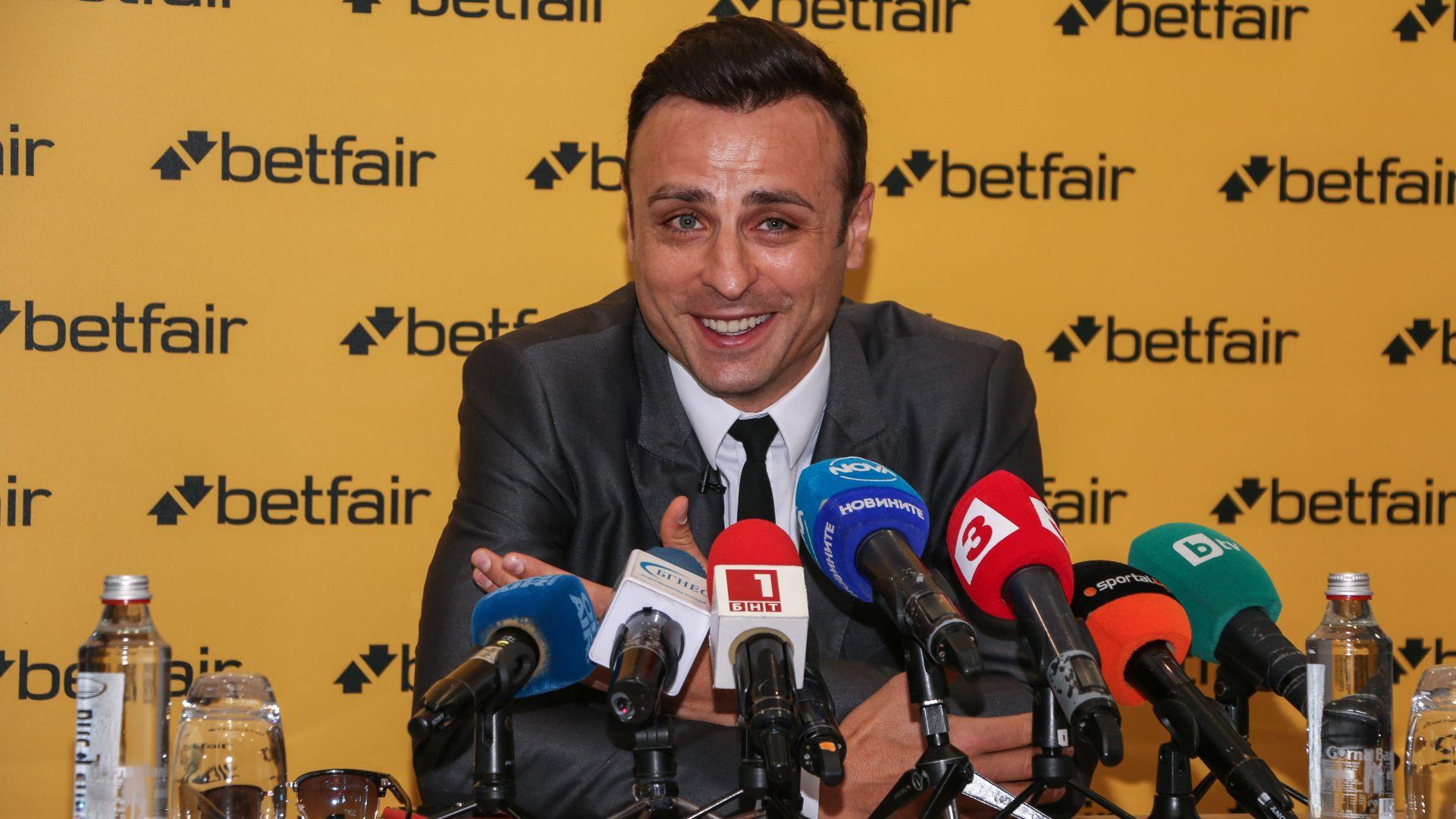 """Бербатов заговори за проблемите в """"Юнайтед"""" и даде прогнози за уикенда"""