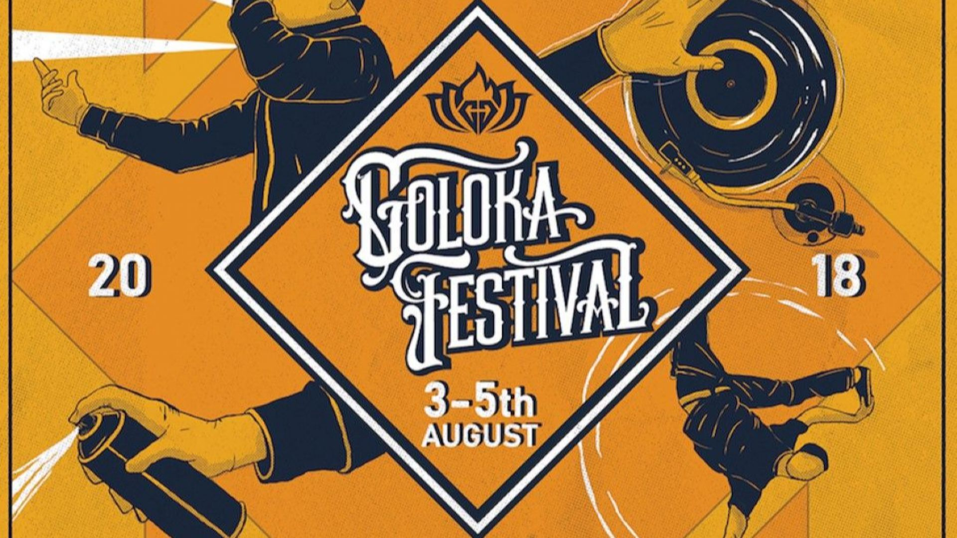 Наближава Goloka Festival - на 3 и 4 август край Лясковец