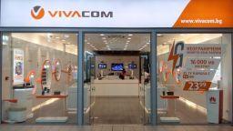 VIVACOM дарява 900 000 лв. за справяне с COVID-19