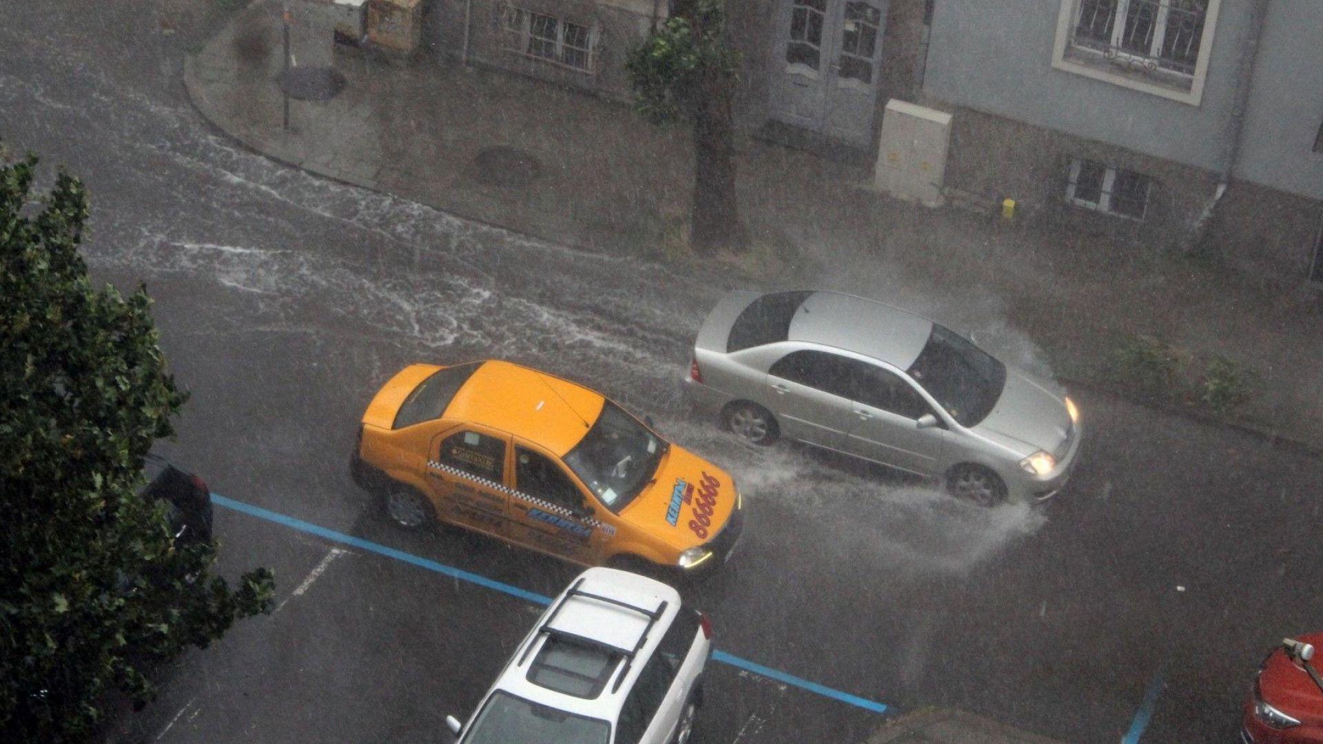 От форума на Дир: Страшна буря по Южното Черноморие