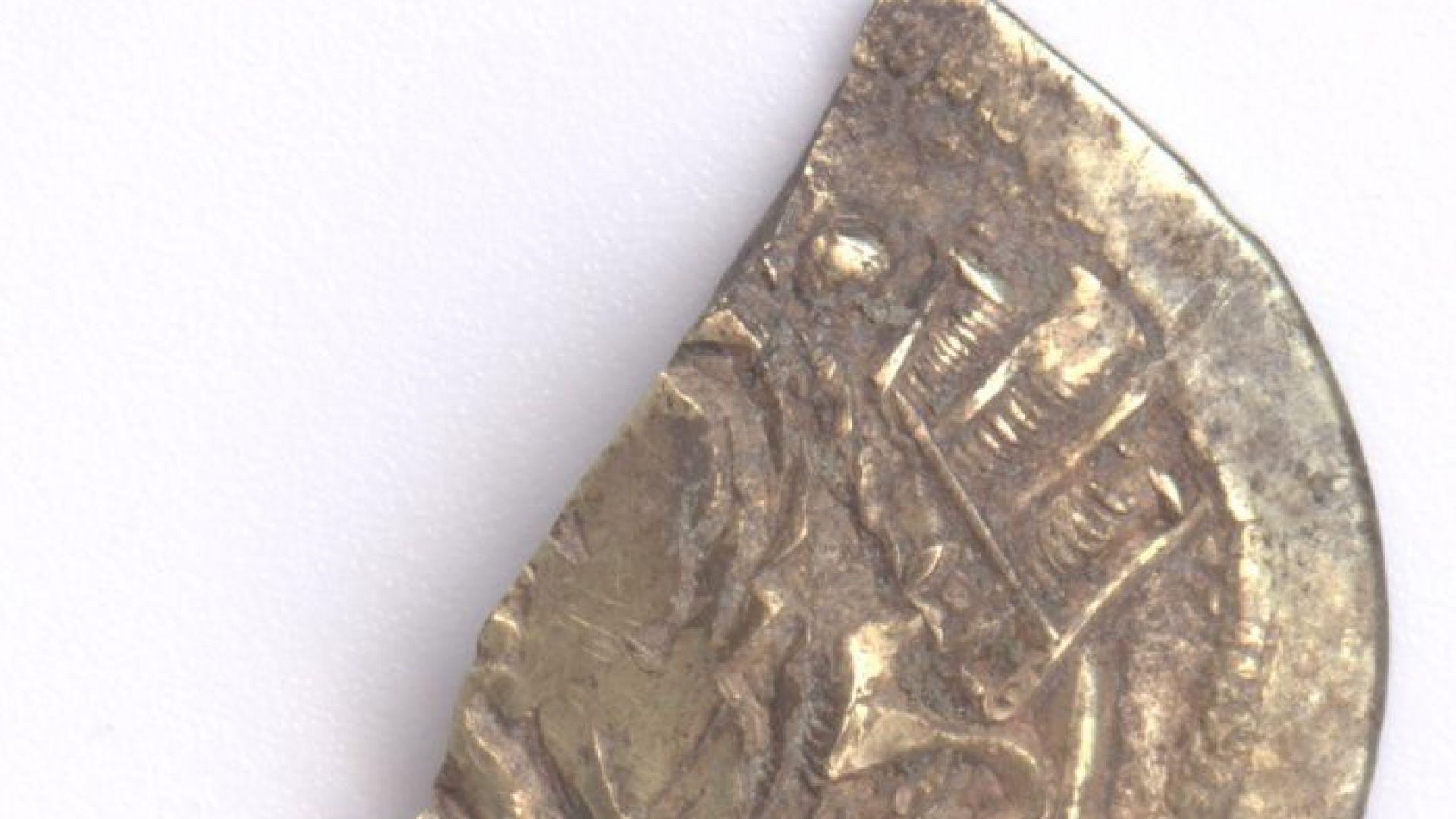 Археолози откриха златна монета на императорите Андроник II и Андроник III в крепостта Русокастро