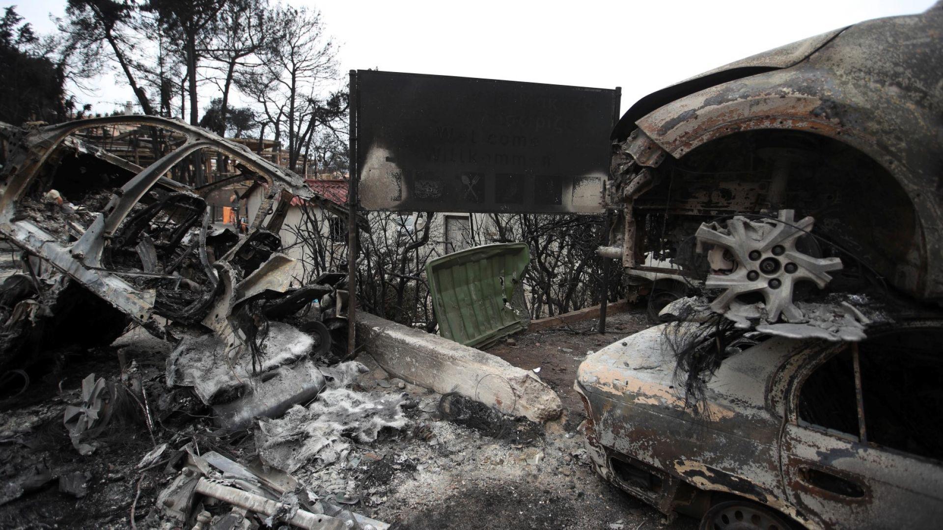 Българка е сред пострадалите при пожарите в Атина (видео)