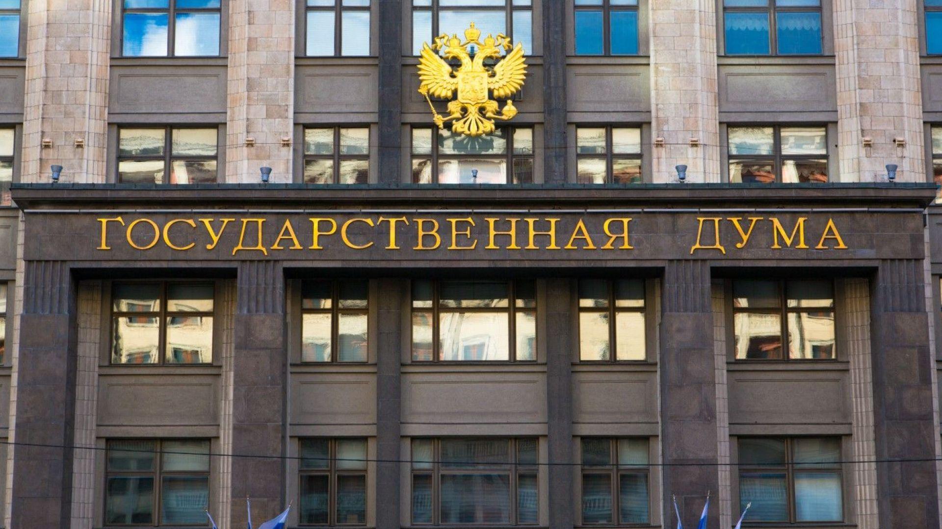 Русия вдигна ДДС на 20%