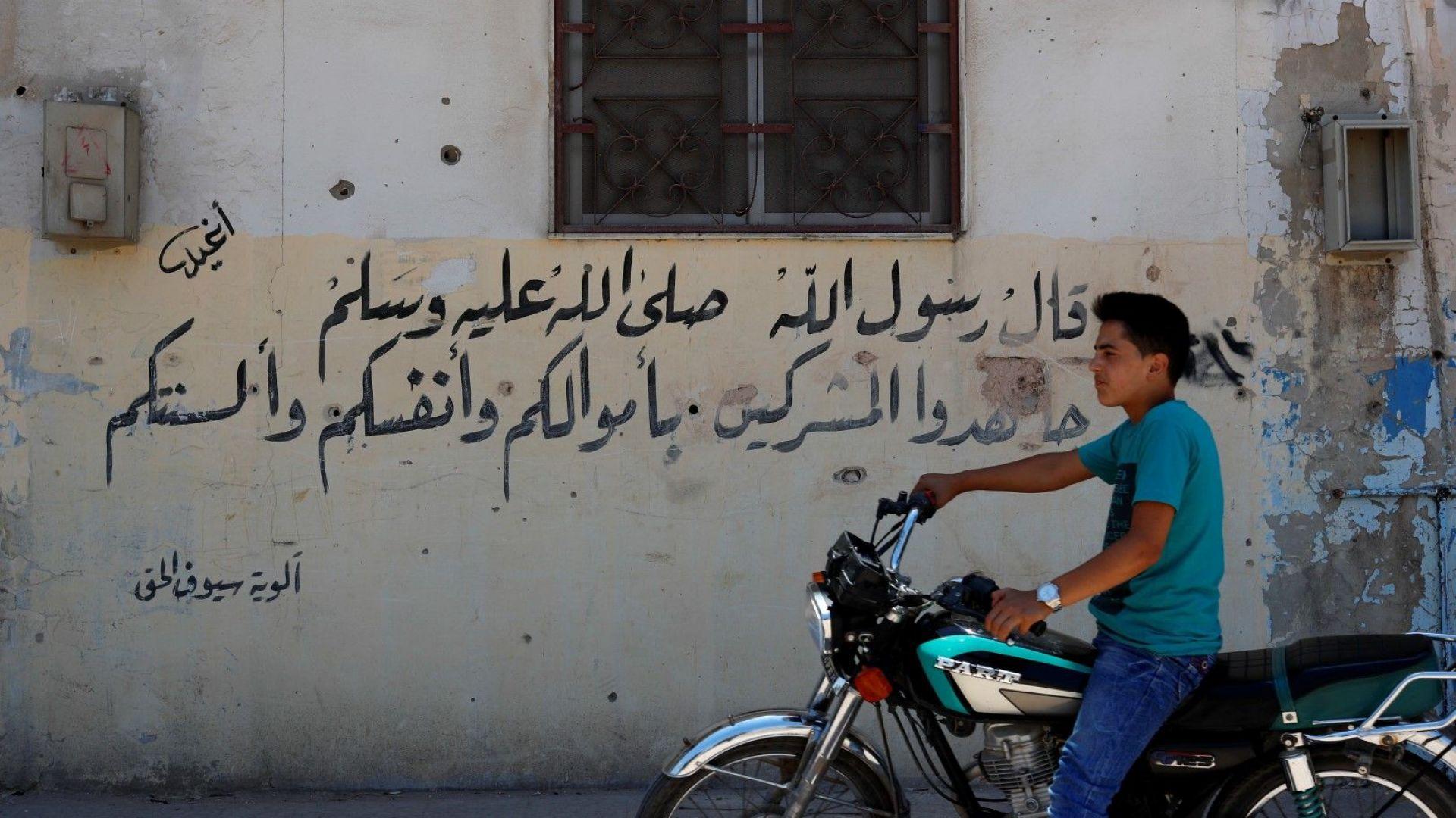 Нова джихадистка групировка се появи в Сирия