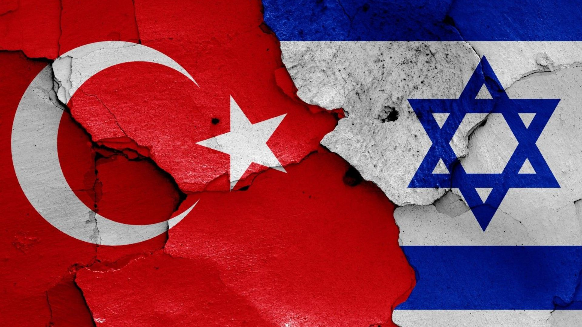 Ердоган: Израел е фашистка страна. Нетаняху: Турция е мрачна диктатура