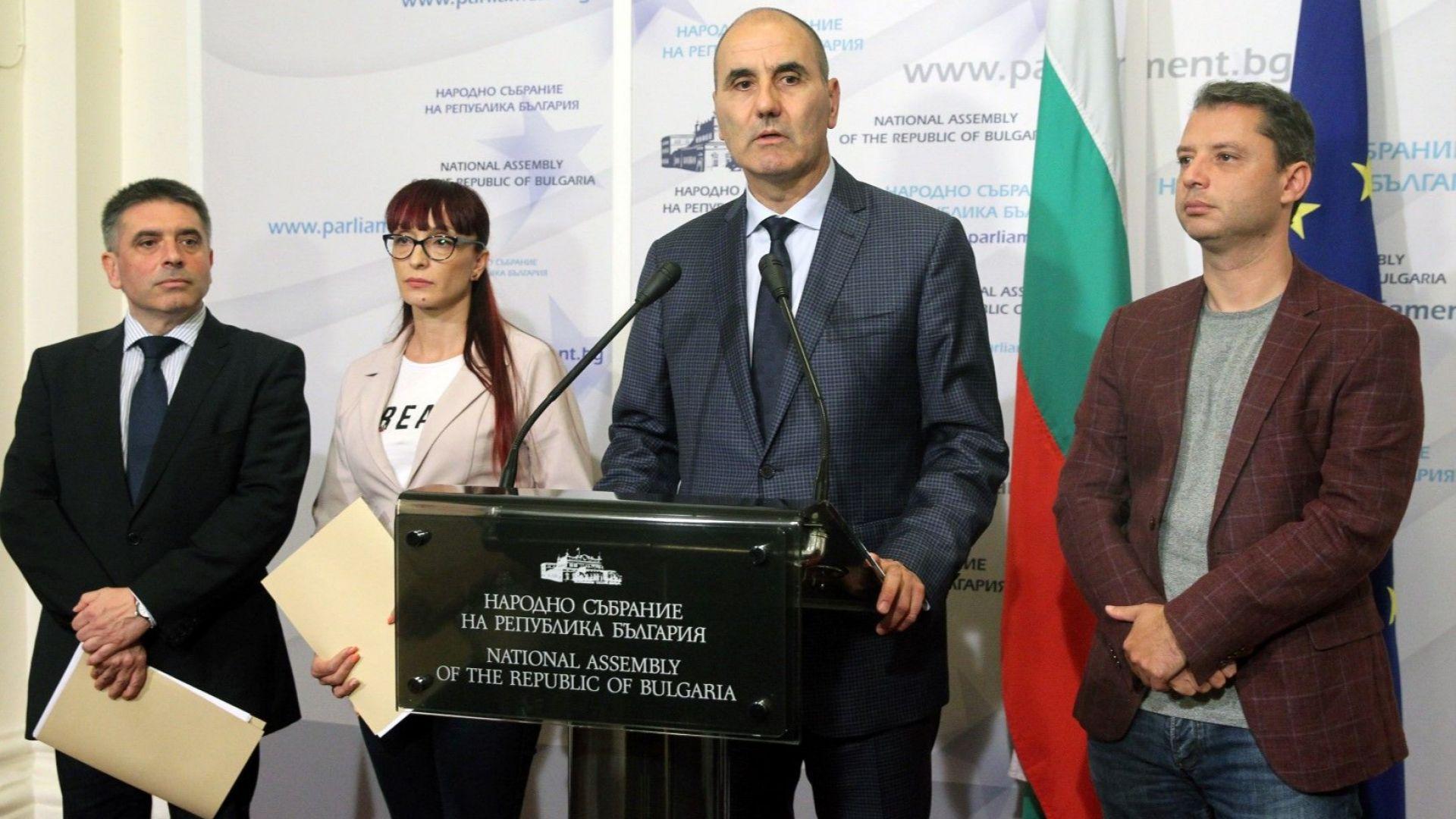 ГЕРБ подкрепи мотивите на президента на ветото