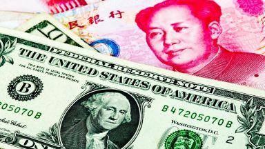 Сривът на юана спрямо долара достигна нов 11-годишен минимум