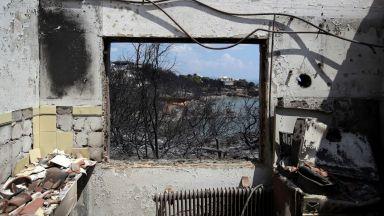 Изпепелени курорти край Атина