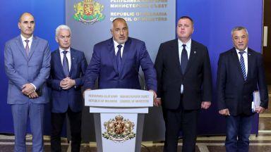 Бойко Борисов помири патриотите, скандалът е в миналото