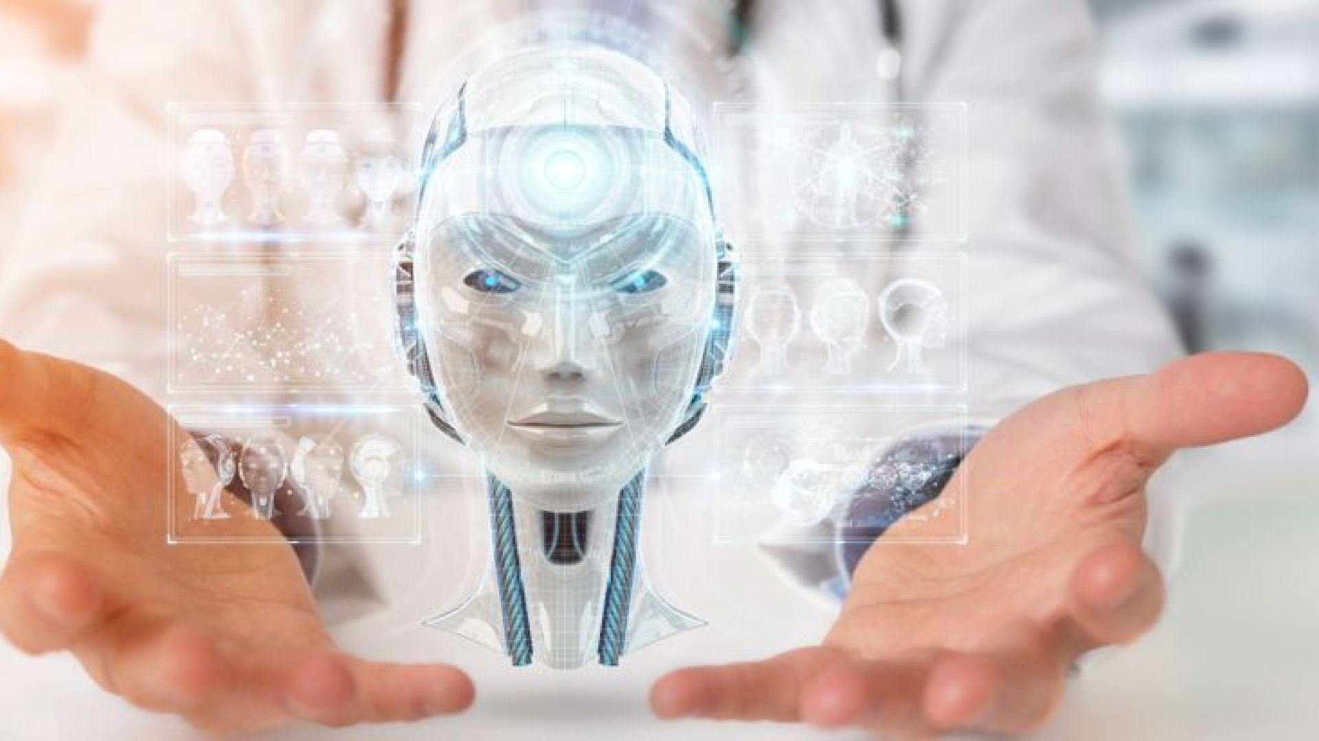 Хората искат AI за слуга, а не за равен